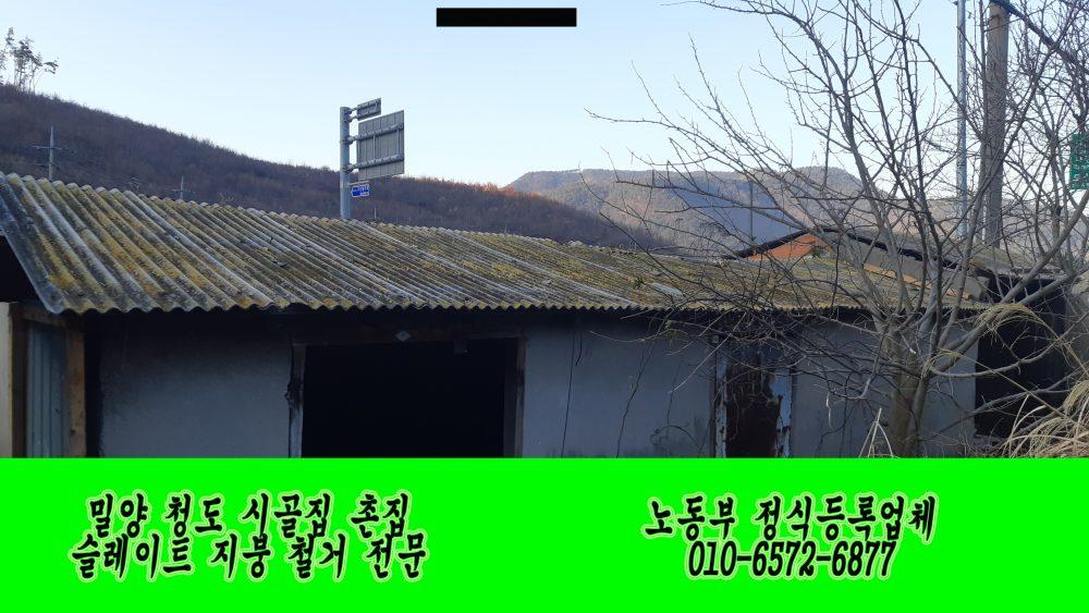 20200201_081654 복사.jpg