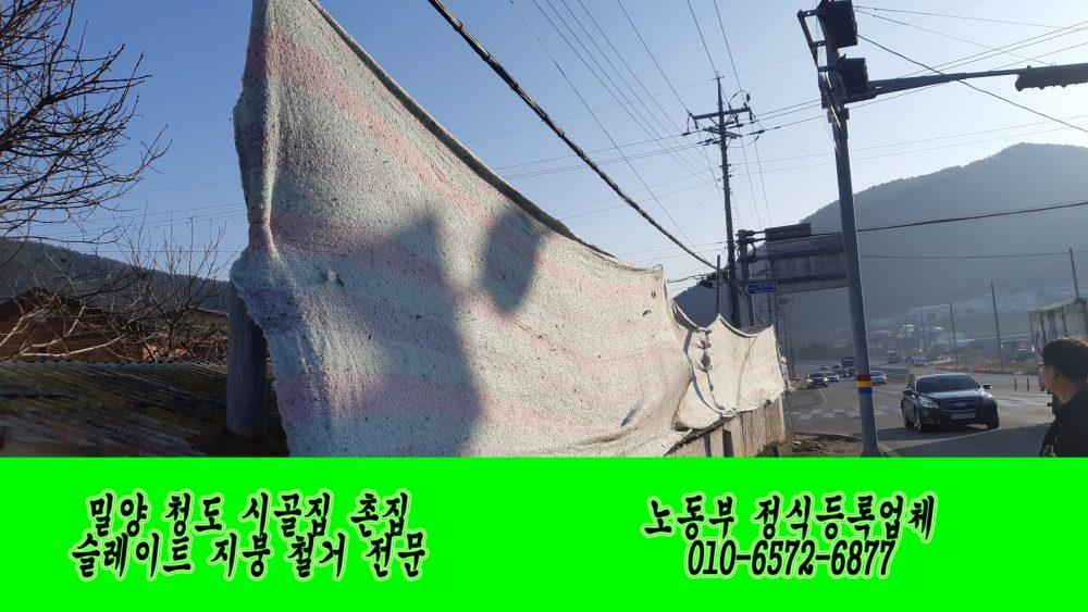 20200201_090013 복사.jpg