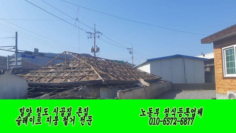 20200201_120022 복사.jpg