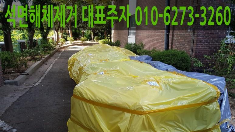 SE-21f4abb9-4c9b-4d62-a07c-c92d72f86dd2.jpg
